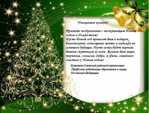 novyj_god
